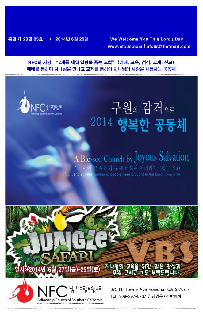 2014-6-22 new1