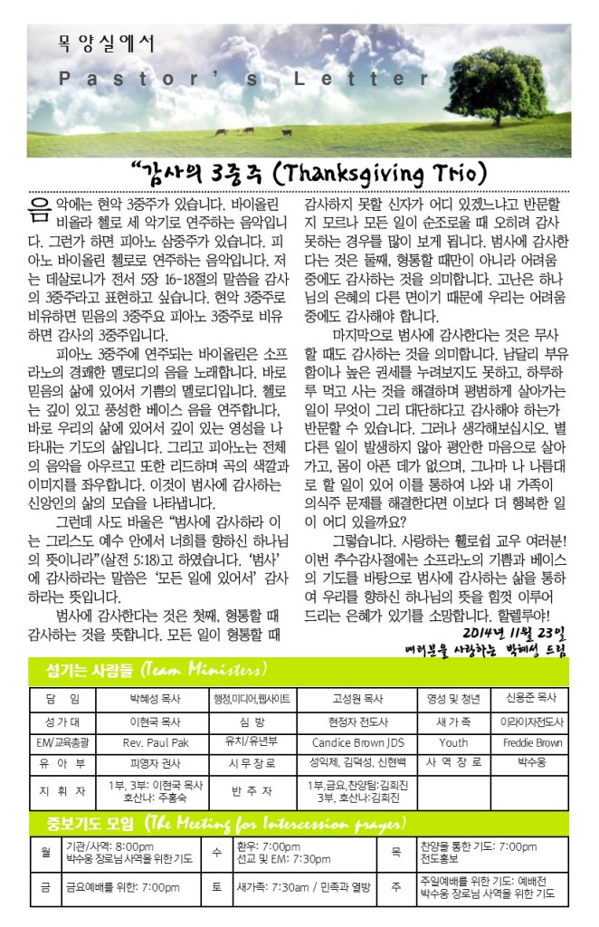 2014-11-23 new4