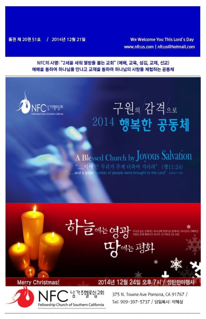 2014-12-21 new1