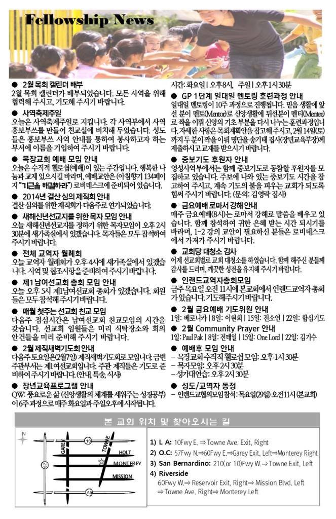 2015.1.25-주일주보3