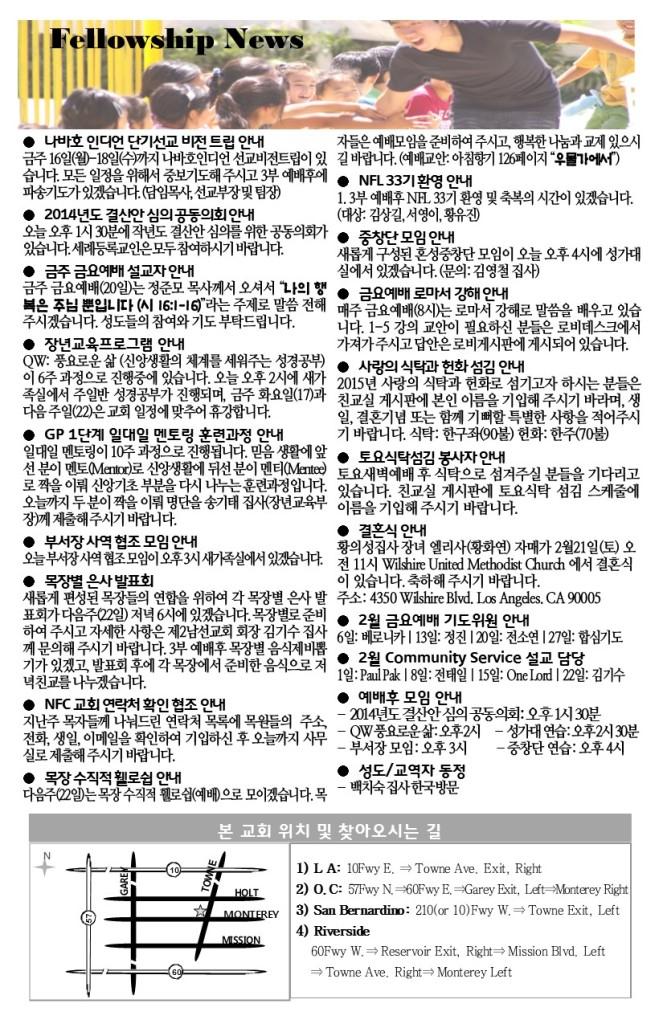 2015.2.15-주일주보3